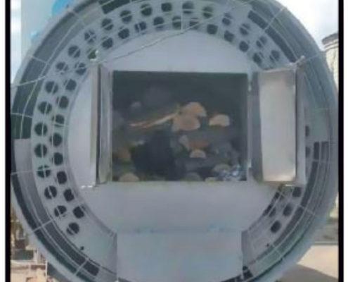 Загрузочное окно топочного блока